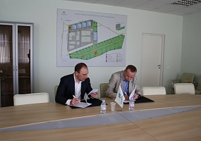 Signing an agreement between Maryino Industrial Park and the development company A-Plus Development